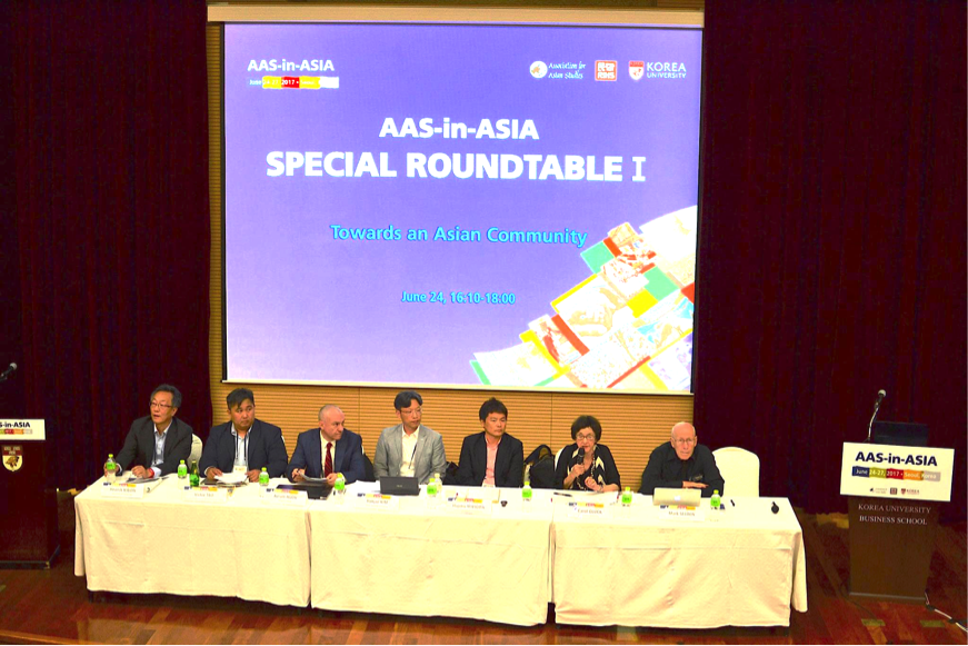"AAS-in-Asia, Seoul, June 2017- ""Toward a Community of Dissent""2"